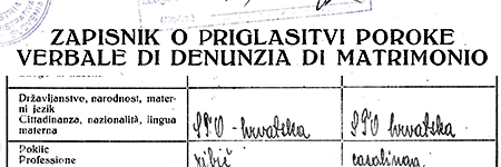 Marriage certificate, example n.2 – click to read